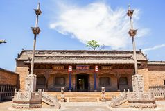 Chang's Manor Park scene. Chang's ancestral hall. Royalty Free Stock Images