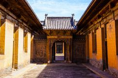 Chang's Manor Park scene. Chinese ancient house building. Royalty Free Stock Image