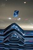 Changan Peugeot Citroen Στοκ Εικόνα