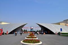 Changchun filmu kraina cudów zdjęcie stock