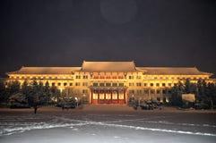 Changchun Kulturalny kwadrat w Jilin fotografia stock