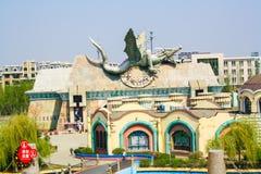 Changchun Movie Amusement Park Stock Photos