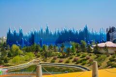 Changchun Movie Amusement Park Stock Photo