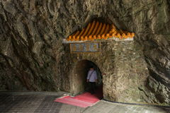 Changchun Temple tunnel junctions. Taiwan's Hualien County in the Taroko National Park Cave Changchun Temple tunnel junctions Royalty Free Stock Photos