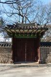 Changdeokgung royalty-vrije stock fotografie