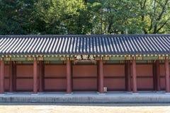 Changdeokgung Architecture Stock Photos
