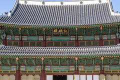 Changdeokgung Architecture Main Palace. Colorful and traditional architecture of Changdeokgung palace in seoul, south korea Royalty Free Stock Photos