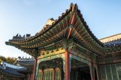 Changdeokgung pałac szczegóły obrazy royalty free