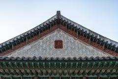 Changdeokgung pałac szczegóły zdjęcie royalty free