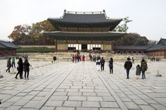 Changdeokgung palace buildings Korea Royalty Free Stock Photography