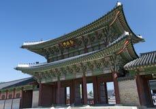 Changdeokgung Palace in Soeul, Korea Royalty Free Stock Photography