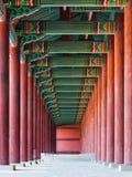 Changdeokgung slott Royaltyfria Bilder