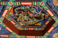 Changdeokgung slott i Seoul, Sydkorea Arkivfoton