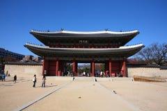 Changdokgung Palace. The main gate to enter Changdokgung Palace Stock Photography