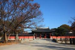Changdokgung Palace. The main gate to enter Changdokgung Palace Royalty Free Stock Photo
