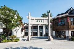Changdongdu decorated gateway Stock Images