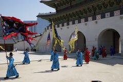 Change of guard ceremony, Korea Royalty Free Stock Image
