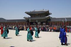 Change of guard ceremony, Korea Royalty Free Stock Photos