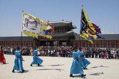 Change of guard ceremony, Korea Stock Photo