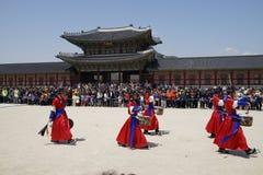 Change of guard ceremony, Korea Stock Images