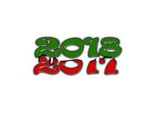 2017-2018 Stock Photo