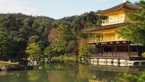 Changement de couleur de feuilles KIN Kyoto Japan Images stock