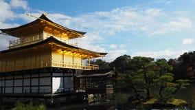 Changement de couleur de feuilles Kyoto Japon Photos libres de droits