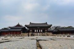 Changgyeong palace. The seasoning palace in Seoul, South Korea Royalty Free Stock Image