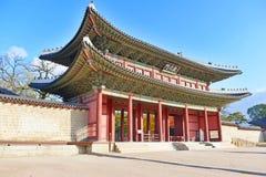 Changgyeong Palace, Seoul, South Korea royalty free stock photo