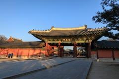 Changgyeonggungs-Palast lizenzfreie stockfotografie