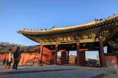 Changgyeonggungs-Palast stockbild