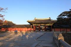 Changgyeonggungs-Palast lizenzfreie stockbilder