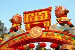 Changhaï, Chine - fév. 2, 2016 : Festival de lanterne par nouvelle année chinoise (année de singe) images libres de droits