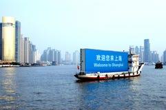 Changhaï Pudong Photos stock