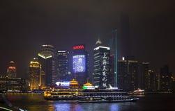 Changhaï Pudong la nuit photos stock