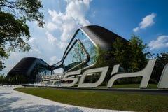 Changhaï Soho Images stock