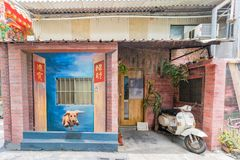 Zhongquan community 3D art painting royalty free stock photos