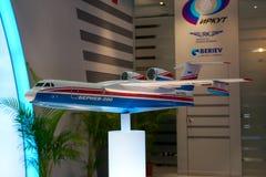 Changi, Сингапур - февраль 6,2010: Модель воздушных судн Beriev Be-200 Стоковое Фото