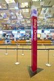 Changi Aiport Fotos de Stock Royalty Free