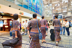 Changi Aiport Zdjęcia Royalty Free