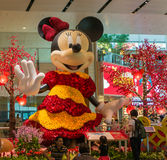 Changi internationell flygplats i Singapore Fotografering för Bildbyråer