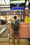 Changi lotnisko międzynarodowe w Singapur Zdjęcia Royalty Free