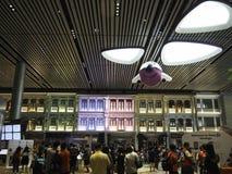Changi Lotniskowy Terminal 4 - dziedzictwo strefa Fotografia Royalty Free