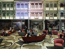 Changi Lotniskowy Terminal 4 - dziedzictwo strefa Obraz Royalty Free