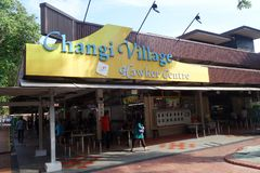 Changi Village Hawker Center located in Changi Village, Singapore. Singapore - DEC 12 2017: Changi Village Hawker Center located in Changi Village, Singapore royalty free stock image