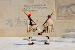 Changing of the Guard ceremony, Athens Stock Photo