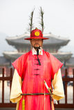 Changing of the Guard at Gyeongbokgung Palace Royalty Free Stock Images