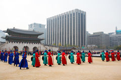Changing of the Guard at Gyeongbokgung Palace Stock Image