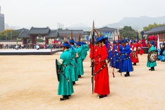 Changing of the Guard at Gyeongbokgung Palace Royalty Free Stock Image