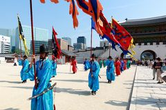 Changing Of The Guard In Korea Stock Photos